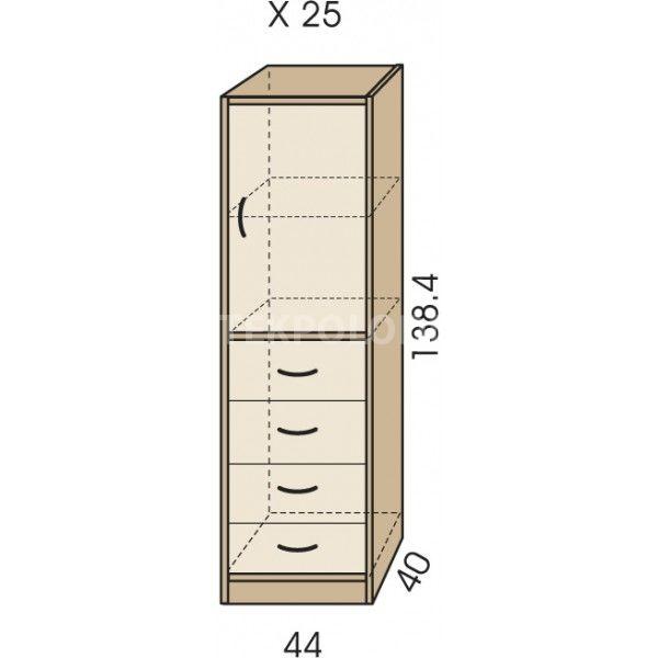 Regál se zásuvkami JIM 5 X 25