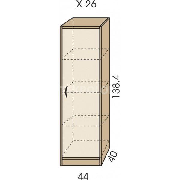 Policová skříň JIM 5 X 26
