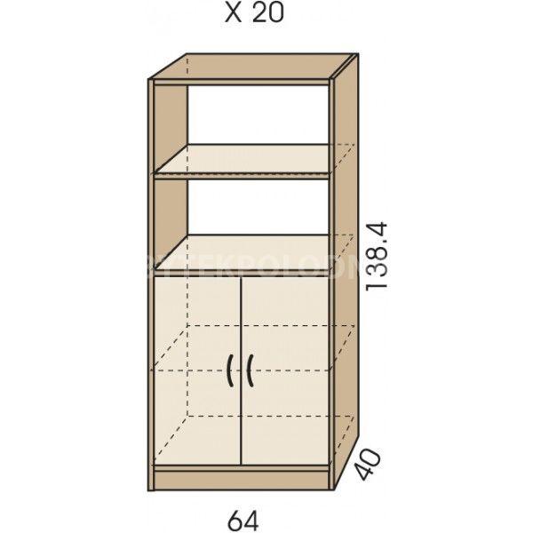 Kombinovaná skříň JIM 5 X 20