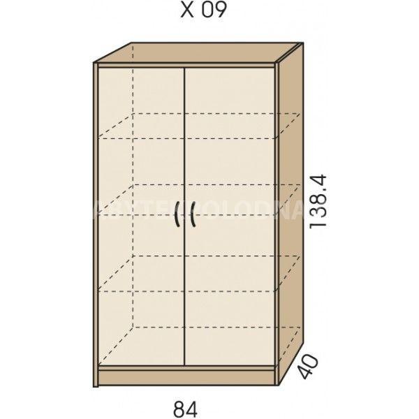 Policová skříň JIM 5 X 09