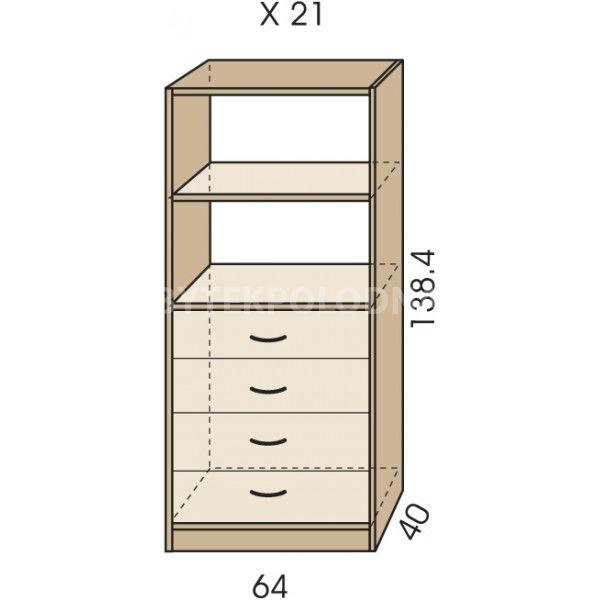 Regál se zásuvkami JIM 5 X 21