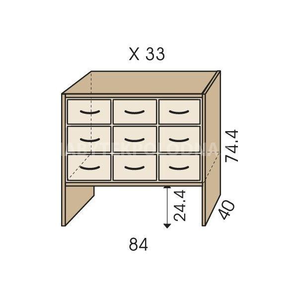 Komoda JIM 5 X 33