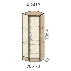Rohová skříň JIM 5 X 241R