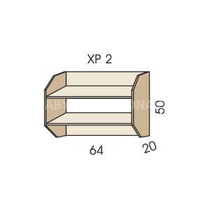 Závěsná police JIM 5 XP 2