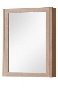 Koupelnová skříňka PIANE 840 - závěsná zrcadlová