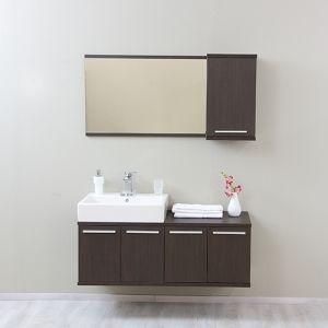 Koupelnová sestava REA REST 120